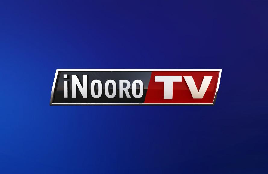 Training for Domestic Workers - Inooro TV